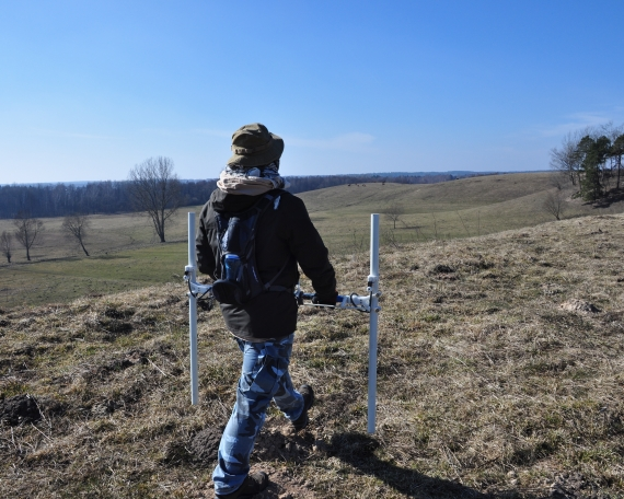 Geophysical survey using the magnetic method